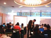 张守春老师指导学员使用软件
